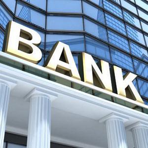 Банки Октябрьского