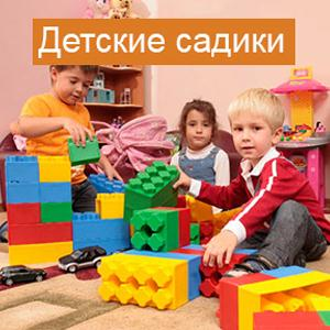 Детские сады Октябрьского