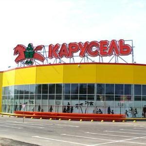 Гипермаркеты Октябрьского
