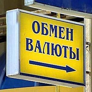Обмен валют Октябрьского