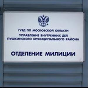 Отделения полиции Октябрьского