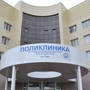 Поликлиники Октябрьского