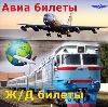 Авиа- и ж/д билеты в Октябрьском