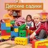 Детские сады в Октябрьском