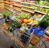 Магазины продуктов в Октябрьском