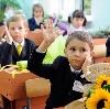 Школы в Октябрьском