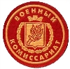 Военкоматы, комиссариаты в Октябрьском