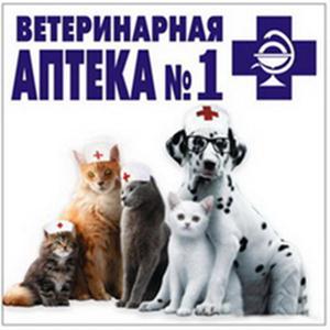 Ветеринарные аптеки Октябрьского